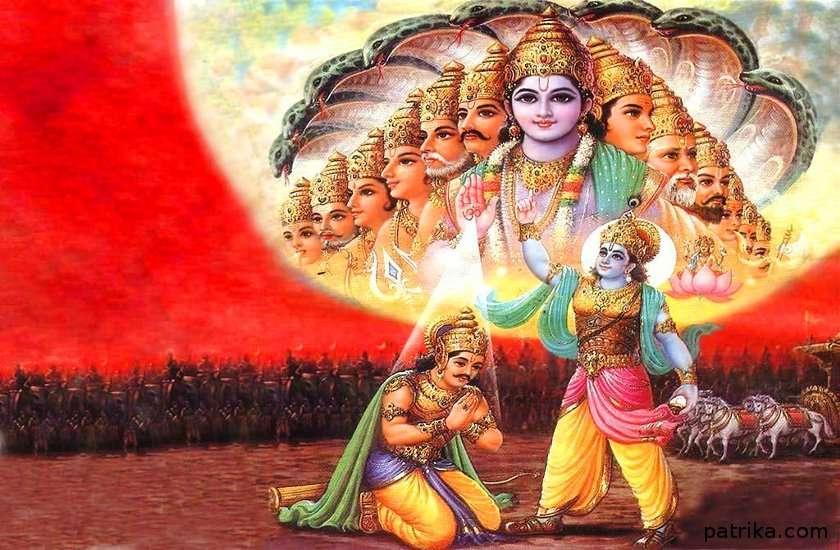 Bhagavad Gita Shlok: Bhagwat Geeta Saar