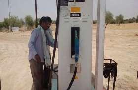 Churu Dm Action On Petrol And Diesal: पेट्रोल-डीजल की बिक्री पर लगाई रोक
