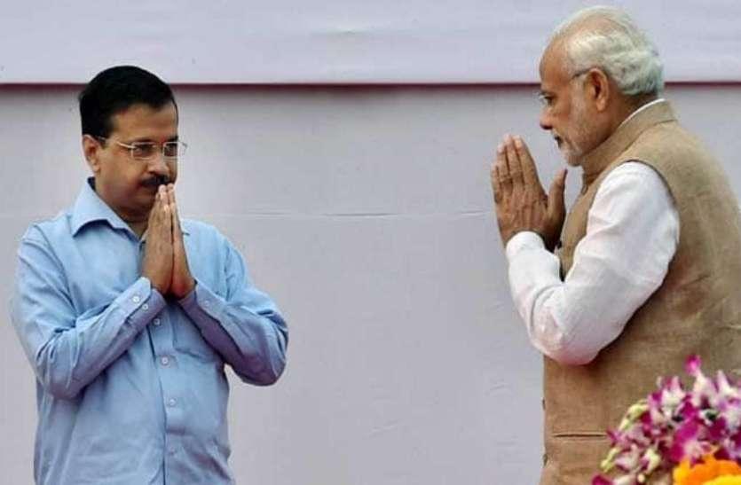 PM मोदी से मिले CM अरविंद केजरीवाल, दिल्ली के विकास के लिए साथ काम करने की अपील