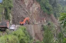 सिक्किम में भरुच के 18 पर्यटक फंसे