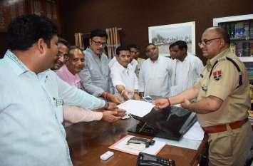 उप नेता प्रतिपक्ष के नेतृत्व में भाजपा ने एसपी को सौंपा ज्ञापन