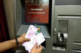 बिना डेबिट या क्रेडिट कार्ड के एटीएम से निकालें पैसे, जानिये क्या है कार्डलेस ट्रांजैक्शन के फीचर्स
