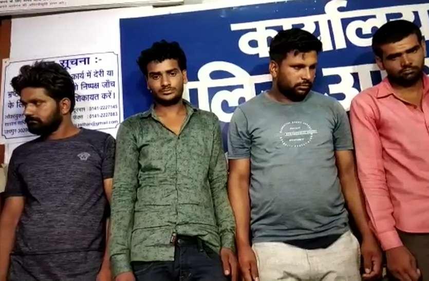 सुरंग बनाकर चुरा डाला 11 करोड़ का डीजल, जयपुर में पांच को दबोचा