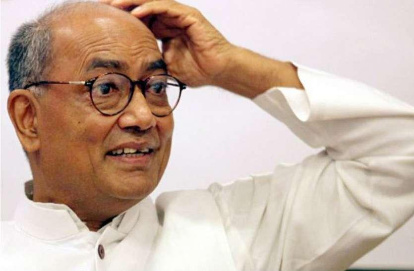 दिग्विजय ने पीएम मोदी से पूछा- आपकी सफलता का यही राज है?
