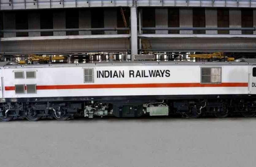 डीरेका सहित रेलवे की सात उत्पादन इकाइयों के निजीकरण की तैयारी, कर्मचारियों में रोष