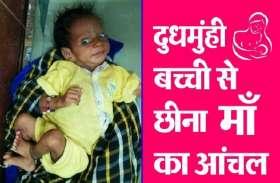 करंट से 'मौत' .. .दुधमुंही  बच्ची से छीना माँ का आँचल