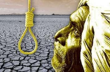Farmers suicides in Maharashtra : तीन साल में 12,021 किसानों ने की आत्महत्या