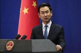 चीन ने फिर लगाया भारत की राह में अड़ंगा, कहा- NSG में आना है तो पहले NPT पर साइन करना होगा