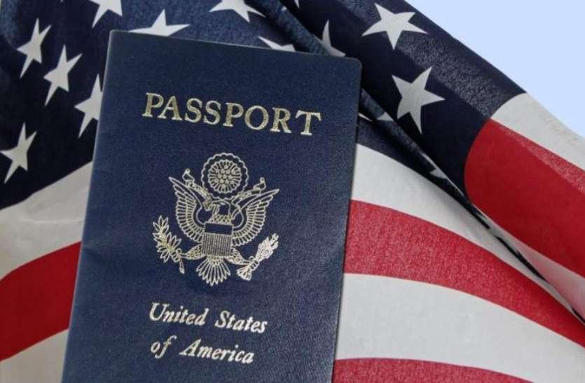 H1B Visa पर अमरीका ने दी सफाई, कहा - हमने कोई लिमिट तय नहीं की है