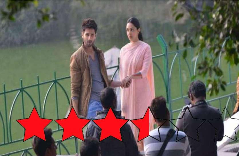 Kabir Singh Movie Review: एक सनकी सर्जन की अनोखी प्रेम कहानी है कबीर सिंह, देखने से पहले जानिए कैसी है फिल्म