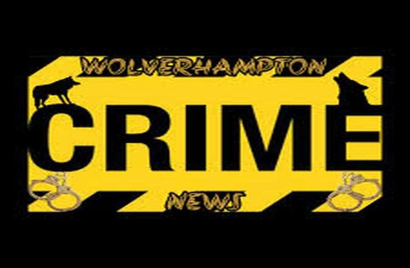 fear of murder : जंगल में मिला गुम युवक का कंकाल, हत्या की आशंका