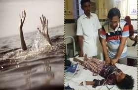 Death By Drowning : डूबने से दो मासूमों की हुई दर्दनाक मौत, तीसरे की पड़ोसी ने बचाई जान