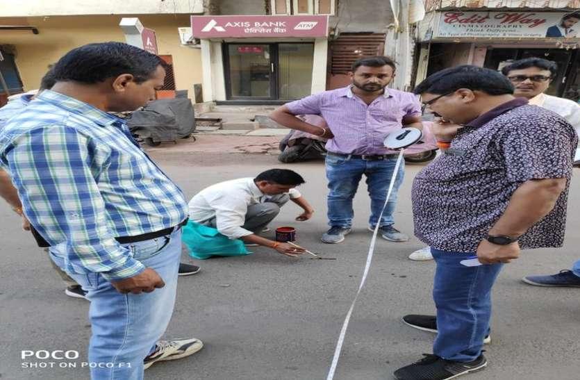 स्मार्ट सिटी रोड़...जयरामपुर से गोराकुंड तक बनने वाली सड़क की मार्किंग शुरू