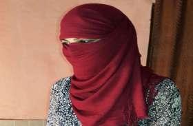 जीजा ने नौकरी दिलाने के नाम पर युवती से तीन लाख रूपये की ठगी कर लिया