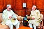 राज्यसभा चुनाव: ओडिशा की 3 सीटों के लिए BJD और BJP के प्रत्याशी का ऐलान