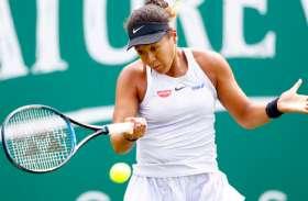 बर्मिघम ओपन महिला टेनिस:  दुनिया की नंबर-1 नाओमी ओसाका टूर्नामेंट से बाहर