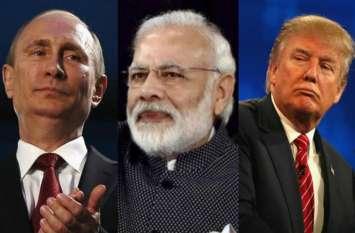 प्रधानमंत्री मोदी ने पुतिन को पछाड़ा, बने दुनिया के सबसे ताकतवर नेता