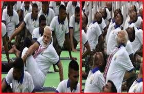 International Yoga Day 2019: बच्चों से लेकर राजनेताओं तक सबने ऐसे मनाया योग दिवस, देखें तस्वीरें