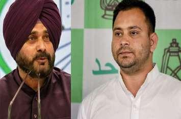 VIDEO: पंजाब से सिद्धू और बिहार से तेजस्वी 'लापता'