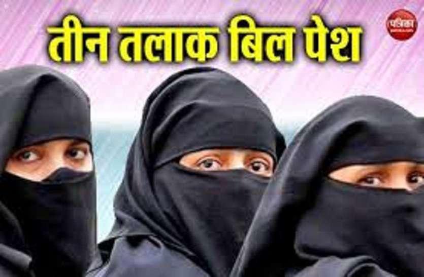 तीन तलाक बिल पर पेश होने पर बोली मुस्लिम महिलाएं, ये हमारी जीत