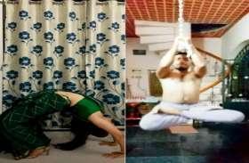 International Yoga Day: टिक टॉक पर लोगों ने ऐसे किया योग, देखें वीडियो