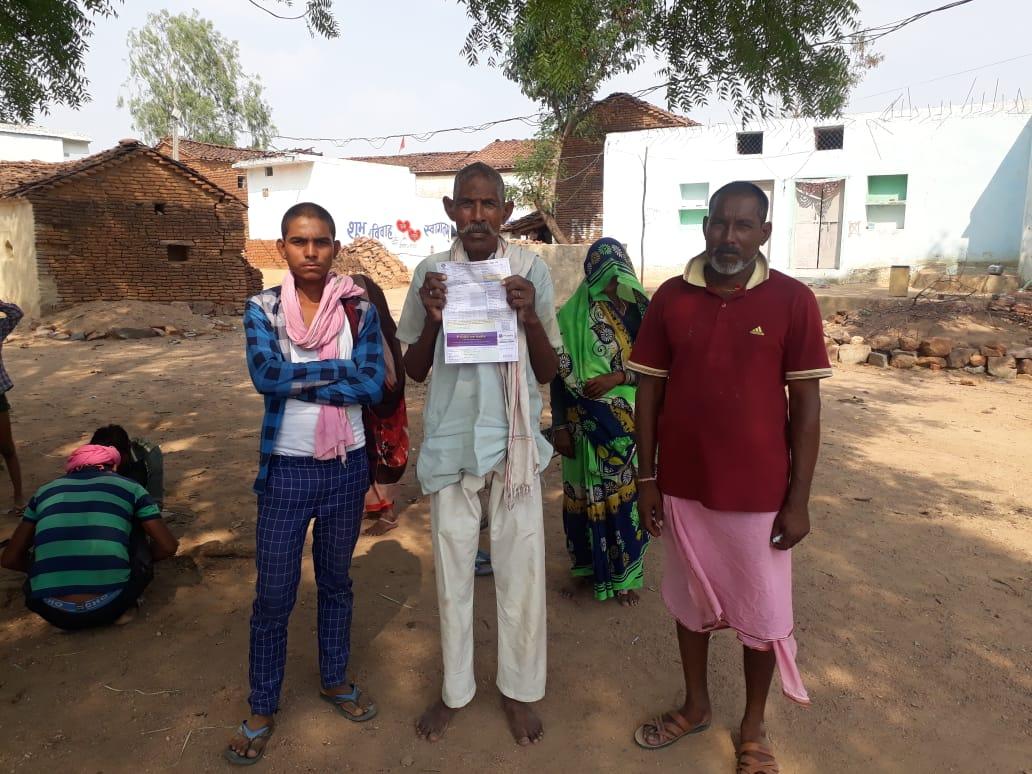 इंदिरा गृह ज्योति योजना में 100पए की जगह आ रहे 600 रुपए के बिल