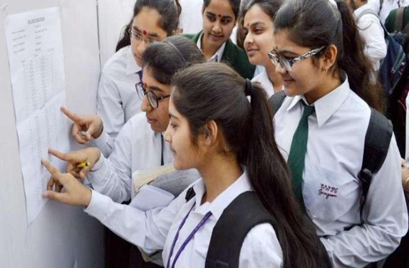 UP Board Exam: जुलाई में जारी होगा परीक्षा का कार्यक्रम, फरवरी में परीक्षा
