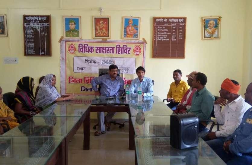 न्यायाधीश ने दी ग्रामीणों को नि:शुल्क विधिक सहायता योजना की जानकारी