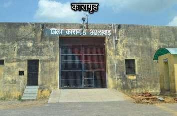 जेल की दीवार फांदकर बलात्कार के तीन बंदी फरार