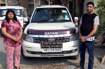 फिल्म सेंसर बोर्ड की सदस्य और उसका पति गिरफ्तार, राजस्थान में की थी करोड़ों की ठगी, केंद्रीय नेता भी शक के दायरे में