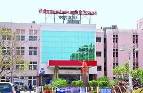 दिल्ली की टीम पहुंची आंबेडकर अस्पताल के कोविड सेंटर, 11 जिलों में जाएगी