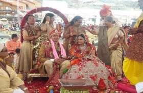 औली वेडिंग डेस्टिनेशनः गुप्ता बंधुओं में से एक अतुल गुप्ता के बेटे शशांक भी बंधे विवाह सूत्र में