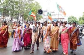 Video- भाजपा ने कांग्रेस सरकार को लेकर किया विरोध प्रदर्शन, वादाखिलाफी का आरोप लगाते हुए ये कहा...
