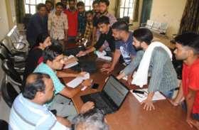 24 जून तक कॉलेज में विद्यार्थियों के दस्तावेंजों की होगी जांच