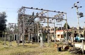 200 रुपए बिजली बिल योजना से 13 हजार उपभोक्ता बाहर