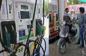 Petrol-Diesel Prices: इतने दिन से पेट्रोल-डीजल के दाम स्थिर, जानें अपने शहर में क्या है पेट्रोल-डीजल के दाम
