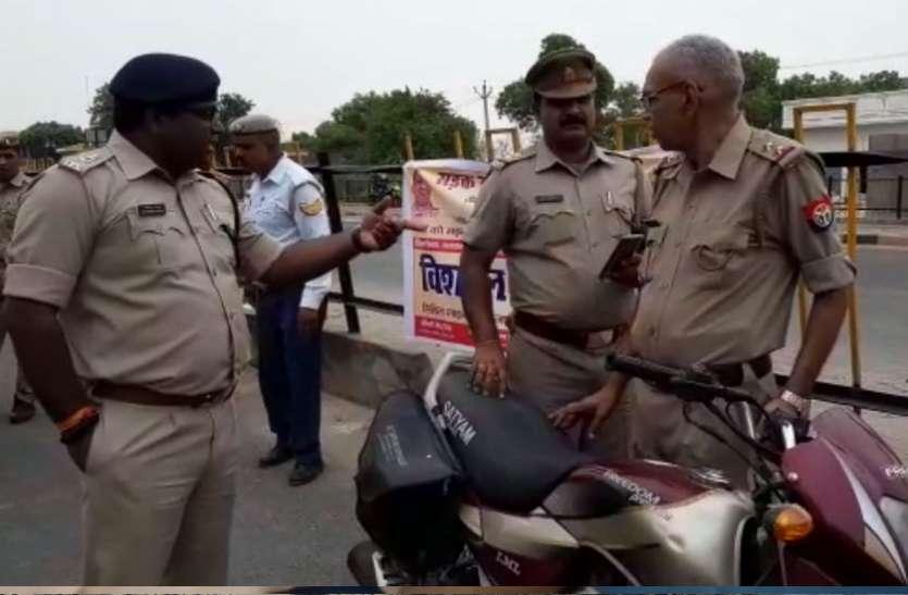 VIDEO: एसएसपी ने बिना हेलमेट बाइक चलाने वाले दरोगा का कर दिया चालान, मिन्नतों के बाद भी नहीं छोड़ा