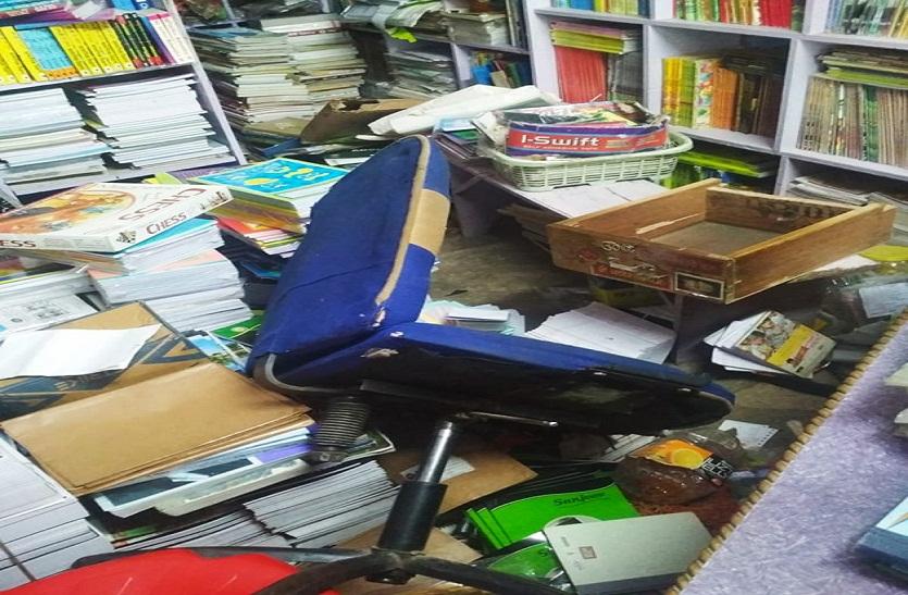 Bharatpur news: तोड़ रहे थे दुकान का ताला, इस बीच गाड़ी को देख भाग निकले