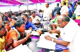 CM's JANATA DARSHAN Program: दुखड़े सुनाने उमड़े यादगीर जिले के लोग