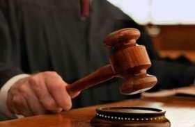 Madras High Court   : स्कूल फीस निर्धारण मामले में सरकार को एक महीने की मोहलत