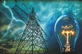 बारिश से मिली राहत तो दगा दे गयी बिजली