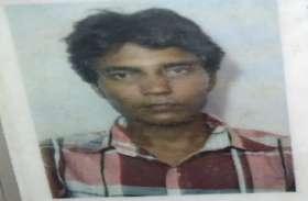 फतेहपुर में युवक का शव मिलने से सनसनी, जांच में जुटी पुलिस