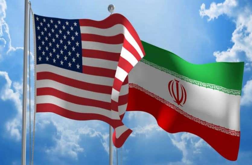 अमरीका ने ईरान पर लगाए कई गंभीर आरोप, यूएन में सिक्योरिटी काउंसिल की बैठक बुलाने की मांग