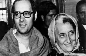 प्रधानमंत्री आवास से घोषणा के बाद ऐसे हुई थी संजय गांधी और मेनका की शादी, सगाई के लिए आयोजित हुआ था छोटा सा कार्यक्रम