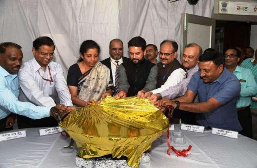 हलवा सेरेमनी के साथ शुरू हुआ बजट दस्तावेजों की छपाई का काम, 5 जुलाई को पेश होगा बजट