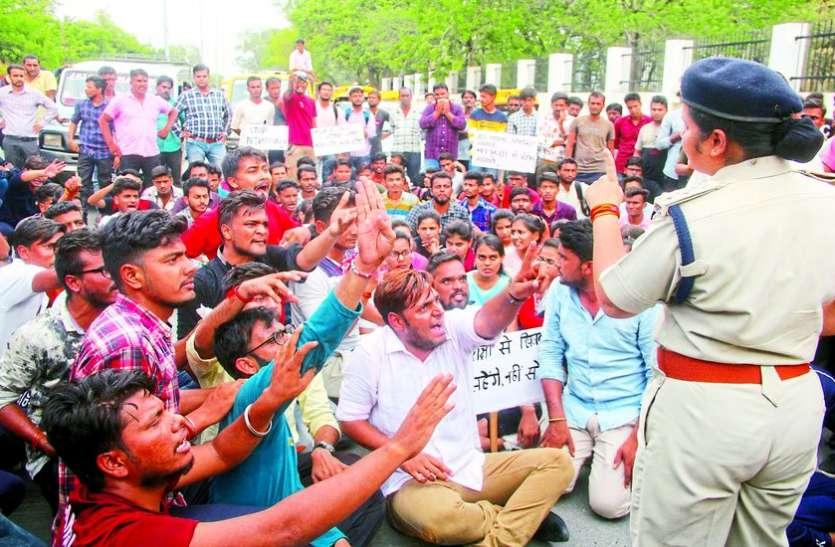 VIDEO : प्रदेश सरकार की अर्थी निकाली, पुलिस से हुई हाथापाई, अब कॉलेज पर जड़ा ताला