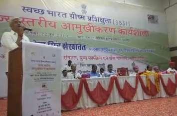 Jal Shakti Minister Gajendra Singh Shekhawat ने दिलाई स्वच्छता की शपथ, समर इंटर्नशिप को किया लॉन्च