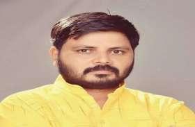 पुष्पराज सिंह को भाजपा ने बनाया जौनपुर का नया जिलाध्यक्ष