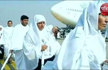 हज जायरीनों के लिए अच्छी खबर, काशी से काबा की उड़ान का बदला वक्त
