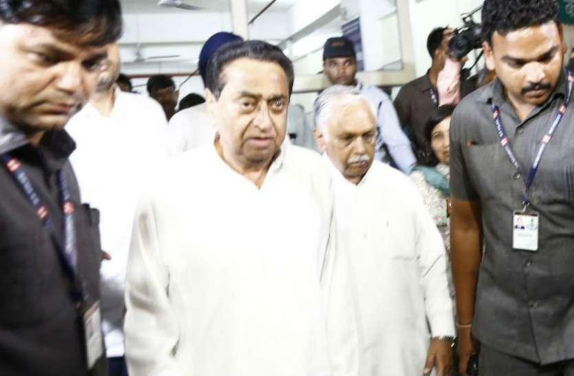 सरकारी अस्पताल में हुई सीएम कमलनाथ के ऊंगली की सर्जरी, दिल्ली एम्स के डॉक्टरों की निगरानी में हुआ इलाज